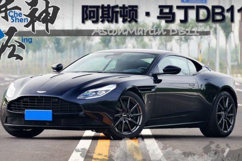 [Gallery] Aston Martin DB11 Grand Touring in China