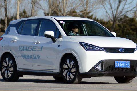 [Gallery] GAC Trumpchi GE3 electric car ($22,000 – 28,000)