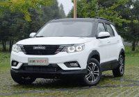 [Gallery] Bisu T3 CVT SUV ($12,000 – 14,000)