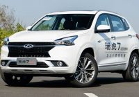 [Gallery] Chery Tiggo 7 SUV 2018 model ($15,000 – 25,000)