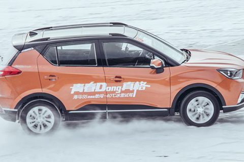 [Gallery] Haima S5 city SUV winter testing ($10,000 – 14,000)