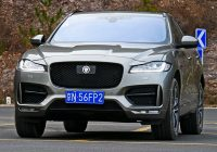 [Test Driving] Jaguar F-PACE Performance SUV in China ($75,000 – 130,000)