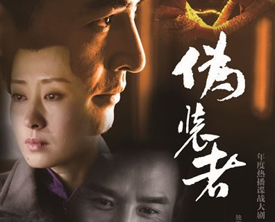 [2] [Film] [Movies] Chinese Movies online services
