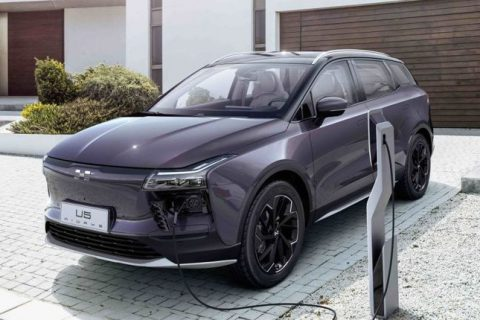 Jiangxi Aiways Entity U5 Ion Electric SUV