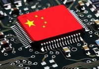 [Chips] [semiconductor ] China Raising $31.5 Billion to Fuel Chip Vision