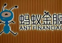 China's Ant Financial with $150 billion valuation