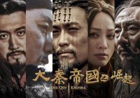 [Films] [Movies] History TV Series 历史电视剧