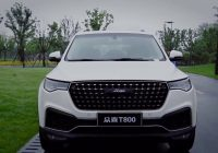 [Video] ZOTYE T800 2.0T 2018 Model ($20,000 – $27,000)