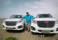 Fat Brother's travel with Haval 8/9 to Western China XinJiang