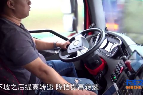 [Video] Life of trucker drivers in China