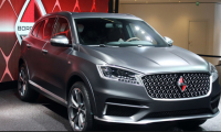 Beijing Borgward Automotive Co.,Ltd – subsidiary of Foton Motor