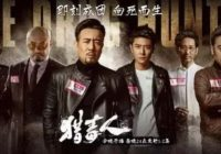 [3] [Film] [Movies] Chinese Movie & TV Series