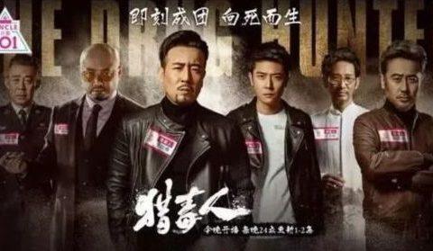 [3] [Film] [Movies] Chinese Movie & TV Series