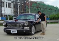HongQi (Red Flag)