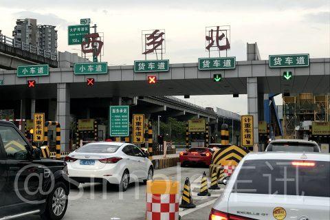 [Traffic] China Traffic Photos 2018