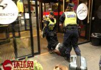 [SWEDEN] [2018.09.14] 中国游客被瑞典警方扔坟场 外交部交涉