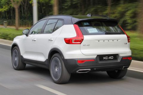 [Gallery] Test driving Volvo XC40 in China