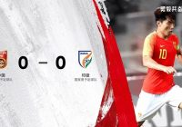 [2018.10.13] China 0:0 India | Holland 3:0 Germany Hightlights