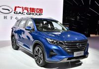 All new GAC Motor Trumpchi GS5 compact crossover debuts in Paris with new design