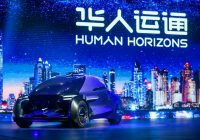 Human Horizons – a new Chinese BEV (battery electric vehicle) maker