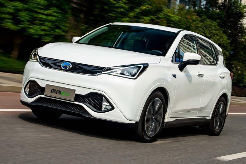 GAC Mitsubishi's New Eupheme EV Offers 410-Km Range For Under