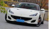 [Gallery] Ferrari Portofino in China ($400,000)
