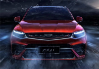 Geely launches photos of its first coupe SUV code-named FY11
