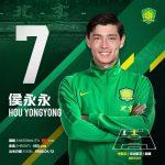 [Naturalization] New Chinese football Players 归化球员