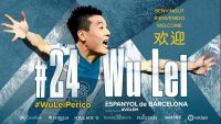 [Wu Lei] Wu Lei joins RCD Espanyol in La Liga Spain
