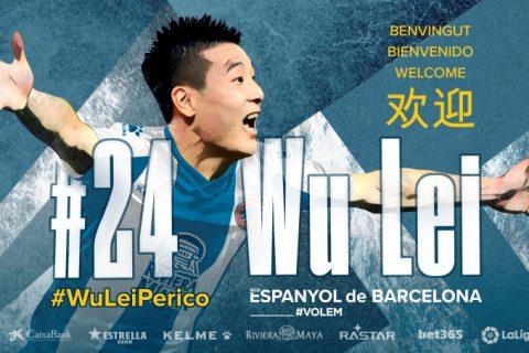 [Wu Lei] Wu Lei joins RCD Espanyol in La Liga Spain