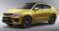[XingYue] Geely Xingyue (asteroid) coupe SUV 2019 model