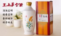 [Wine][Liquor] [Alcohol] Chinese liquor