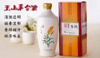 [Wine][Liquor] [Alcohol] Chinese liquor