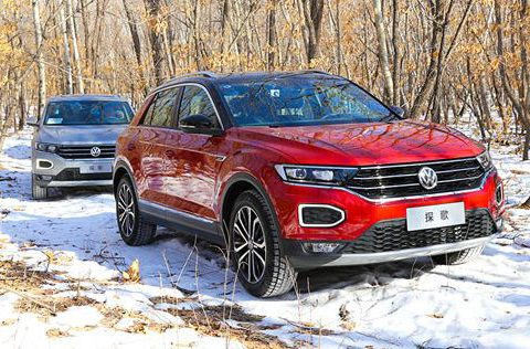 [Gallery] VW winter fun time in China