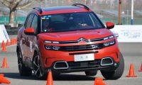 [Gallery] 2019 Dongfeng Citroen Tianyi C5 AIRCROSS