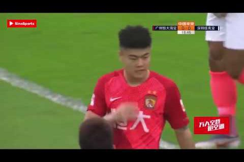 2019.05.26 Chinese Super League Highlights