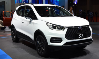 [Gallery] BYD S2 electric mini SUV