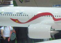 [航空动力总成] 军民航空发动机全面自研国产