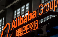 [Alibaba] Alibaba Group Holding Limited