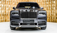 Cullinan – Rolls-Royce pioneers the world's first super-luxury all-terrain SUV ($500,000)