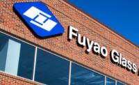 Fuyao Glass Industry Group (福耀玻璃工业集团)