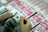 [焦点关注] [RMB] [YUAN] 人民币汇率 2030应升值到 1USD=5RMB