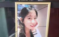 [2019.08] 24岁华人女子被杀,警方锁定凶手