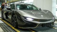 [Gallery] QianTu K50 sport EV ($100,000)