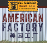 American Factory: