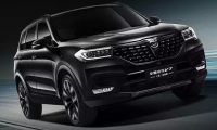 Brilliance V7 Sports Edition 2019 Model