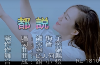 [Douyin] [TikTok] DouYin TouTiao Tops Short Video