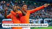 Germany 2:4 Netherlands
