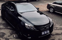 Toyota Reiz – Car of a Reiz fan