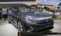 Byton M-Byte production model at Frankfurt Auto Show